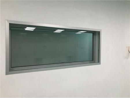 Temiz Oda Pencereleri